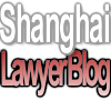 Shanghai Lawyer